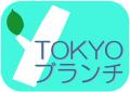 tokyob_logo01.png