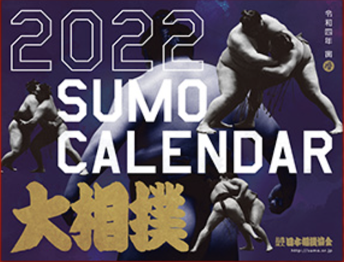 sumo4_20211014.png